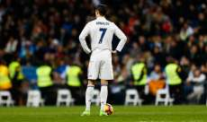 CR7 forfait pour ce weekend