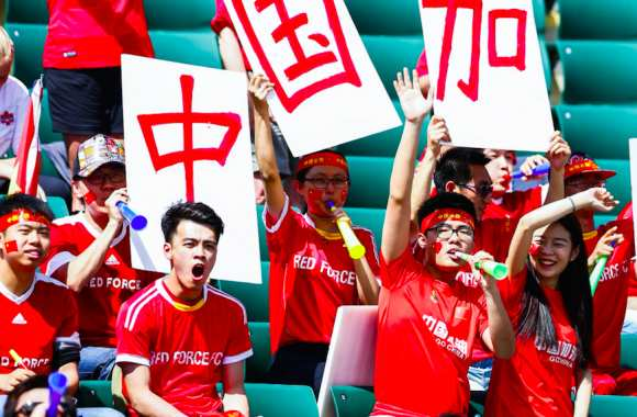Des supporters de la Chine