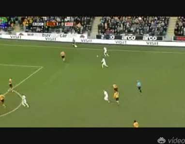 Hull City tend le bâton