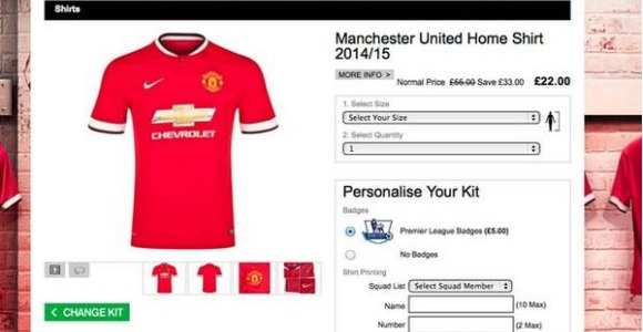 Photo : Manchester United brade ses maillots