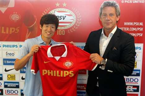 Photo : Park-Ji-Sung retourne au PSV