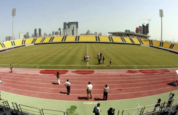 Qatar Sports Club Stadium
