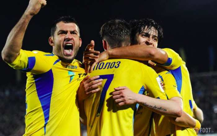 Rostov, le Leicester russe