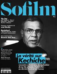 SO FILM - #13 - Abdellatif Kechiche