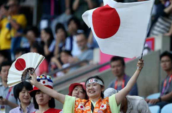 Supportrice japonaise