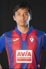 Photo de Takashi Inui